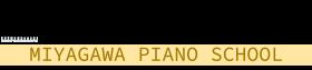 宮川ピアノ教室
